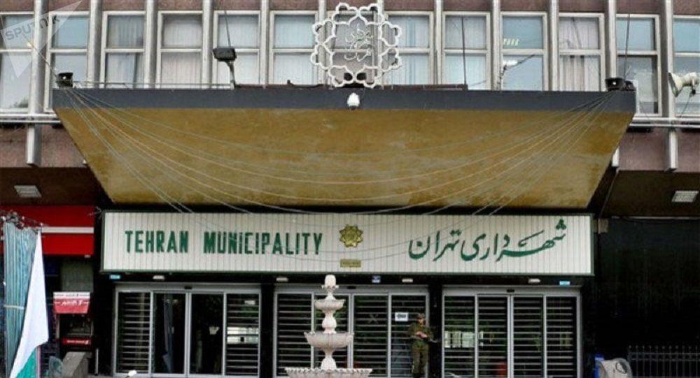 طراحی لوگوی تهران ۱۴۰۰ با ۴۰۰ میلیون تومان هزینه