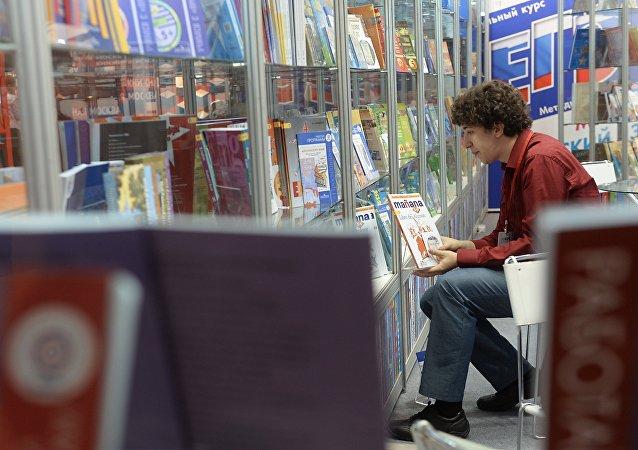 روسیه می تواند مهمان افتخاری نمایشگاه کتاب تهران شود