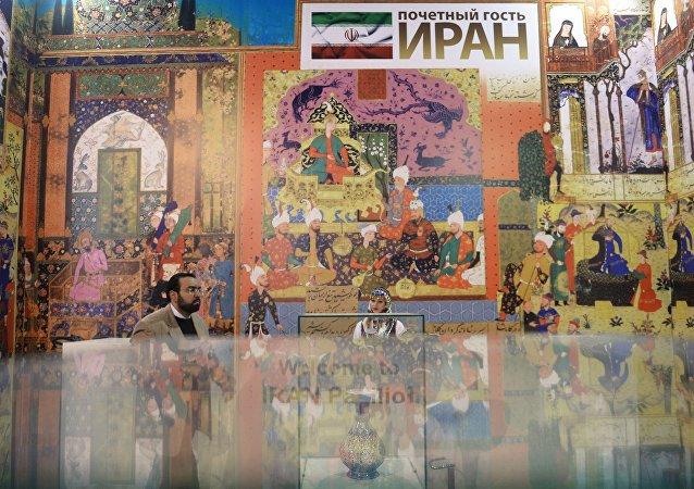 ایران و روسیه تفاهم نامه همکاری های نمایشگاه های فرهنگی امضا کردند