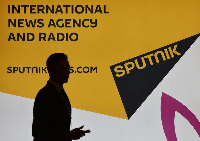 اسپوتنیک یکی از حامیان اطلاعاتی بین المللی از همایش اقتصادی شرقی شد