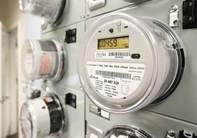برق بانکهای پر مصرف تهران قطع شد