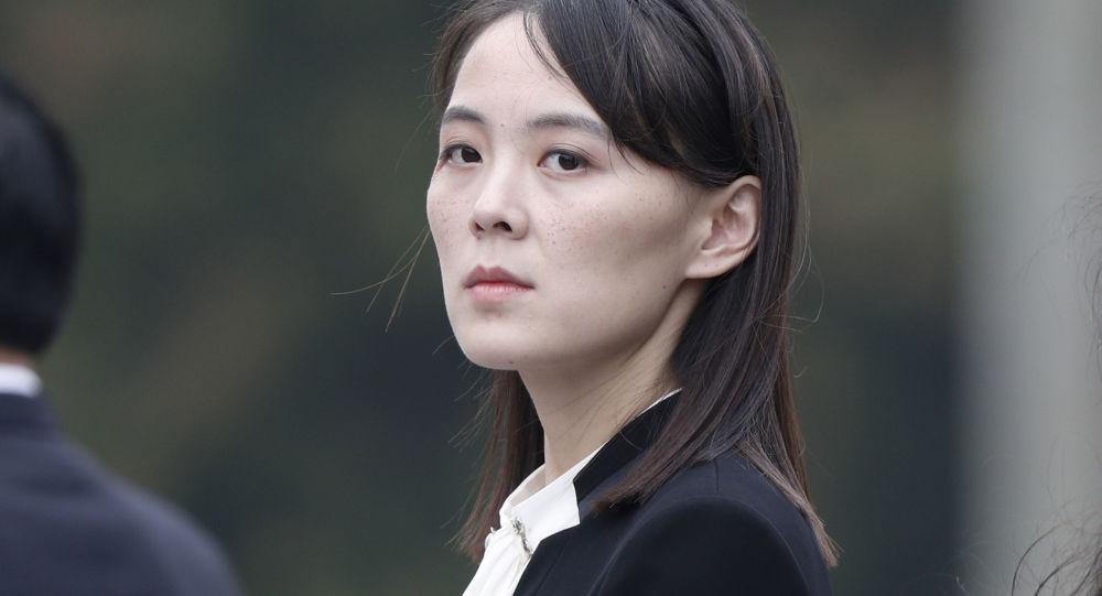 کیم یو جونگ خواهر رهبر کره شمالی
