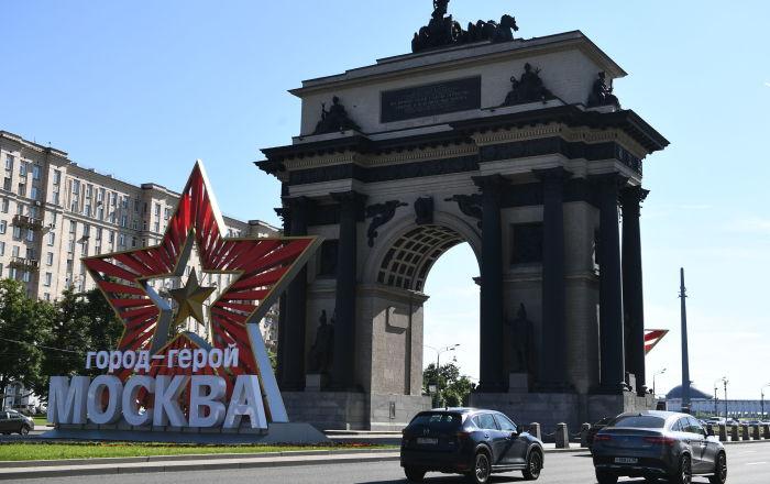 ستاره ای با عنوان «مسکو -شهر قهرمان» در خیابان کوتوزوف شهر مسکو