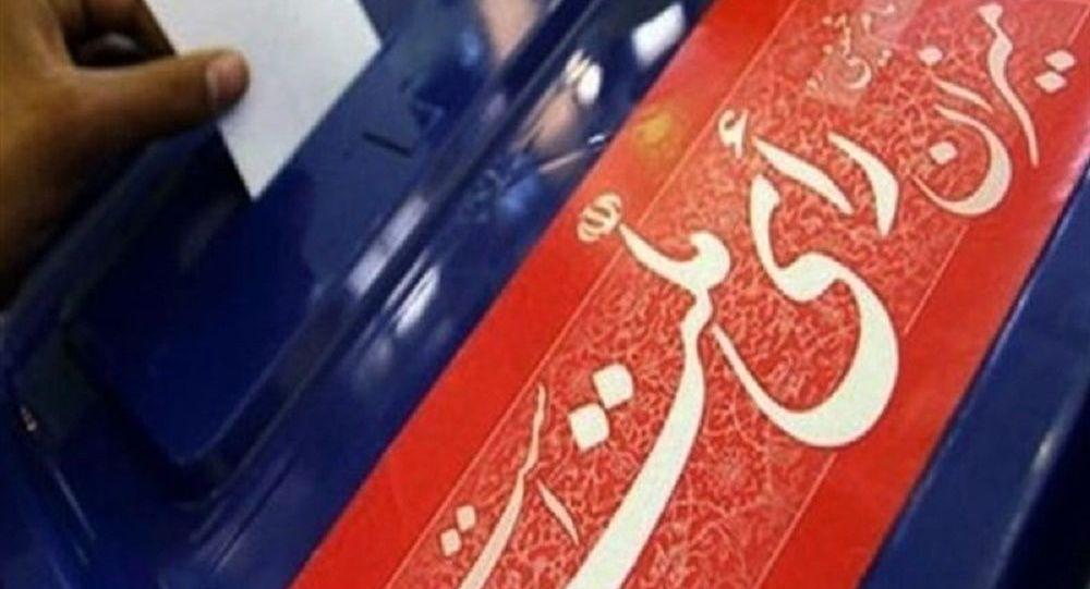 بیش از ۵۹ میلیون نفر در ایران واجد شرایط رای دادن هستند