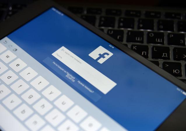 مسدود شدن حساب کاربری دختری در فیسبوک به خاطر هم اسم بودن با داعش