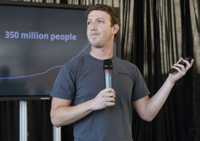 مارک زاکربرگ موسس فیس بوک به مرخصی زایمان می رود